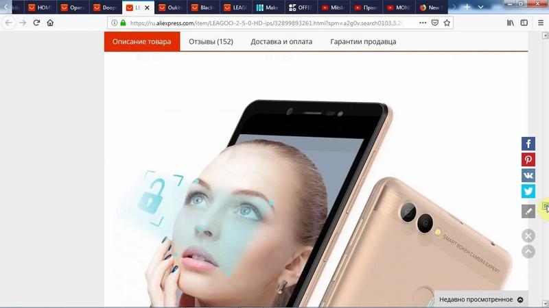 ТОП 3 смартфонов цена/качество с Алиэкспресс. Зима 2018. Homtom HT16, Leagoo Power 2, Doopro P5