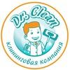 Клининговая компания Dr.Clean Доктор Клин