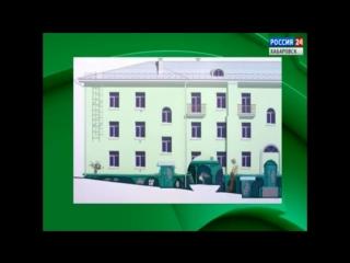 . Россия24. Эскиз граффити для фасада дома №38 по ул. Калинина готов.