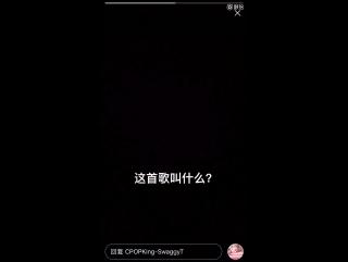 171202 ZTAO @ CPOPKing-SwaggyT Weibo Story update