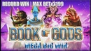 BTG! slot BOOK of GODS RECORD WIN MAX BETx2199 65 FREESPINS 4 GODS EPIC WIN