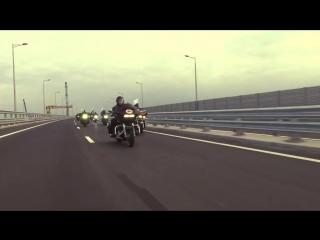 Часть 1. Проезд мотоколонны по Крымскому мосту...