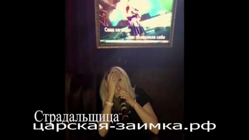 Tsarskaya-zaimka.ru