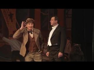 Выступление Воланда в Варьете (Мастер и Маргарита 2005)