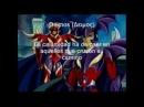 Saint Seiya: Cronología (Video 4) - Capítulo III: Memorias de la armadura de libra