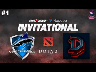 Vega vs DD #1 (bo3) SL i-League Invitational Season 3