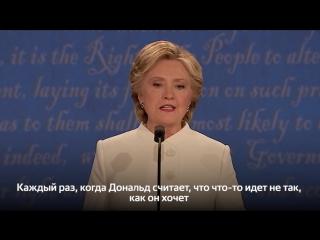 Дискуссия касается недавних заявлений Дональда Трампа о том, что результаты выборов будут сфальсифицированы. Модератор Крис Уолл