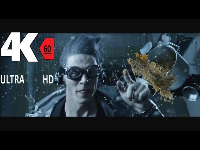 [4k][60FPS] Quicksilver scene 4K 60FPS HFR[UHD] ULTRA HD