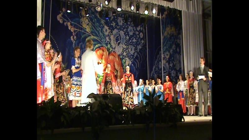 Награждение династий участников анс танца Шахтёрский огонёк 45 2008г ДК Шахтёров г Кемерово