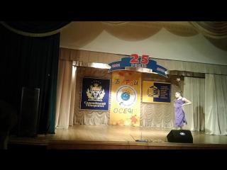 Даниэла Кузьменко на фестивале Барви осені