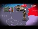 Пашырэнне НАТО на ўсход Прасвет