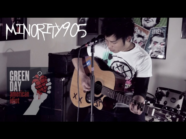 Green Day - Wake Me Up When September Ends (Minority 905 Acoustic Cover)