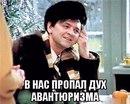 Фотоальбом человека Никиты Самохина