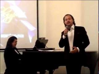 Максим Щербицкий – Волной любви