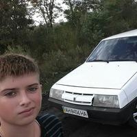 Вадим Меюс