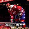 OVERTIME Хоккейная экипировка г. Липецк