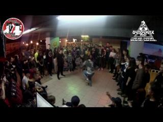 ОЧПОЧМАК FEST 2 Хип Хоп финал