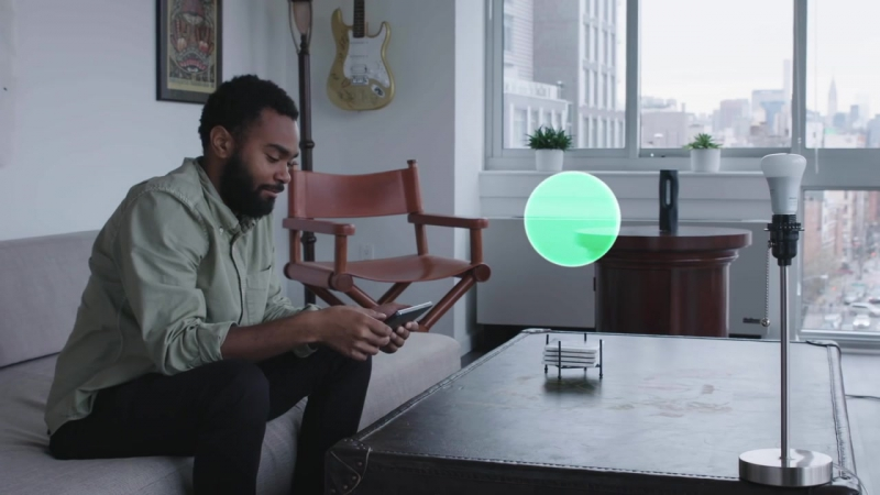 Hayo, Augmented Reality for the Connected Home
