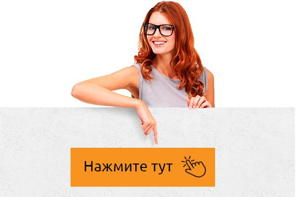 vaminfa.ru/wiki-prostatit.html