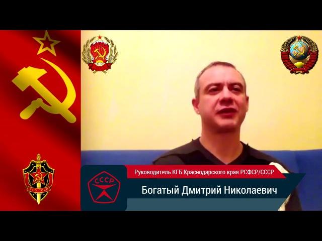 КГБ СССР предупреждает Администрацию РФ