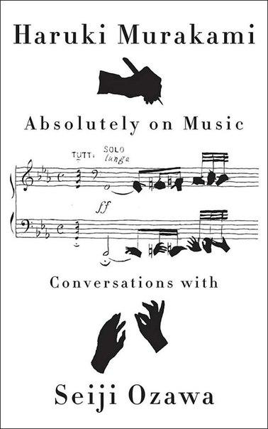 Haruki Murakami - Absolutely on Music. Conversations