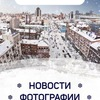 Типичний Киев