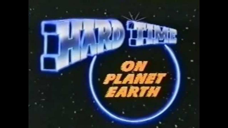 Сослан на планету Земля 9 серия Джесси получает известность