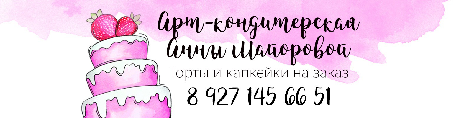 Довезу 64 - Саратов и область ВКонтакте