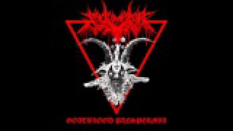 Sadomator Goatblood Panspermia Full Album