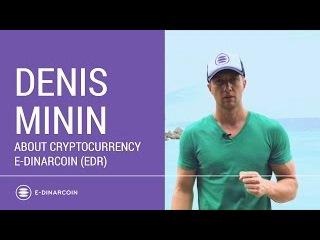 Denis Minin about cryptocurrency E-Dinar Coin (EDC)