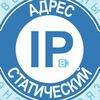 Статический IP адрес для 3G / 4G сетей | BiREVIA