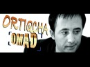 Ortiqcha omad (o'zbek film) | Ортикча омад (узбекфильм)
