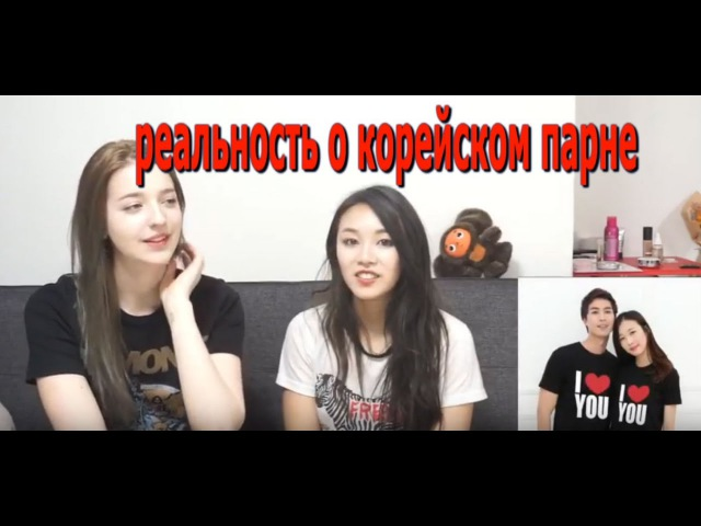 реальность о корейском парне 한국와 러시아 남자 연애차이?Angelina Danilova 안젤리나 다닐로바|минкюнха|Minkyungha|경하
