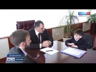 9-летний Алекс Дарчиев стал обладателем именной стипендии Махарбека Хадарцев