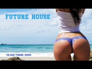 Exclusive Electronic Video(Rudeejay  Da Brozz x Luis Rodriguez - Children)  By MR KUSH future house 2018