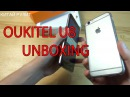 OUKITEL U8 Universe Tap Unboxing Магазин Coolicool