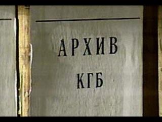 ЗАПРЕЩЁННОЕ ВИДЕО! ЛЕКЦИЯ для СИЛОВИКОВ КГБ/ФСБ о БОГЕ