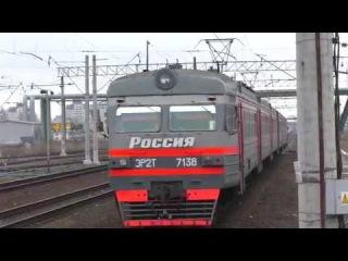 "Электропоезд ЭР2Т-7138 ""Россия"" (списан )"