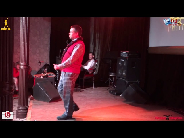 11 Ярослав Байбородов с песней Моя бабушка курит трубку