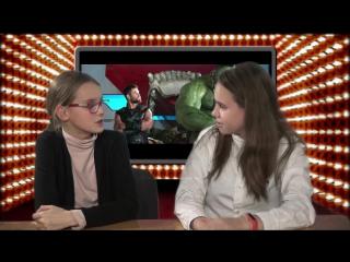 Про кино. Вероника Хитрецова и Анастасия Соснова
