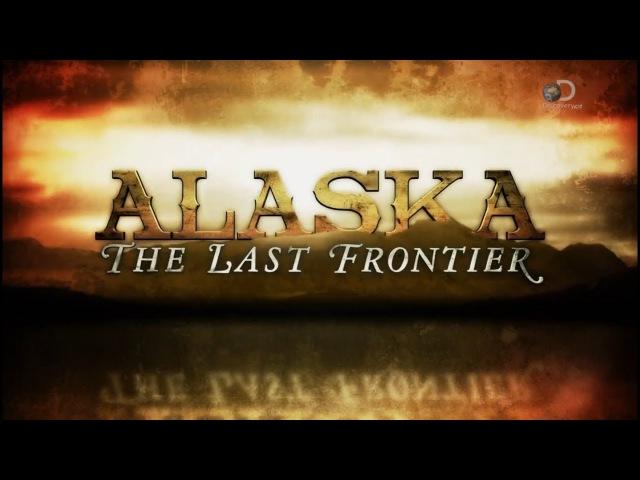 Аляска последний рубеж 7 сезон 13 серия Alaska The Last Frontier