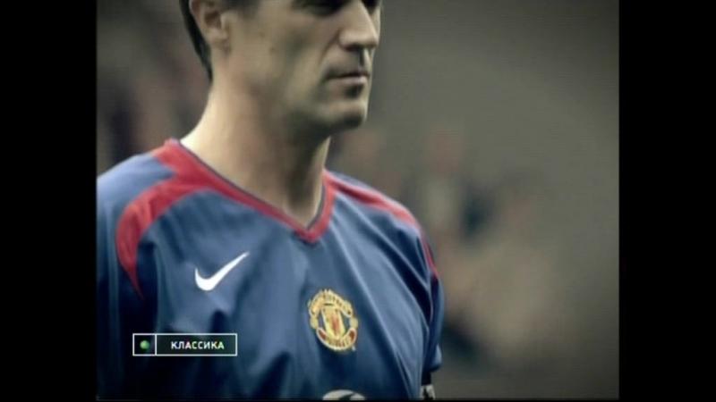 Чемпионат Англии 2005 06 Обзор сезона