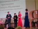 MIREILLE MATHIEU / МИРЕЙ МАТЬЕ at Pushkin State Russian Language Institute (15 March 2018)