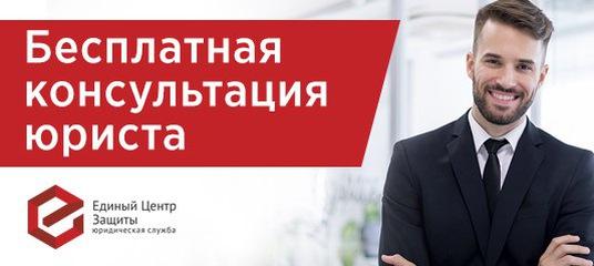 единый центр защиты от кредитов челябинск