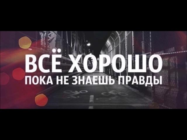 Гражданин СССР в прокуратуре г. Владимира разоблачает компанию РФ