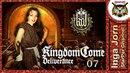 Kingdom Come: Deliverance прохождение на русском 7 КАТАРСИС