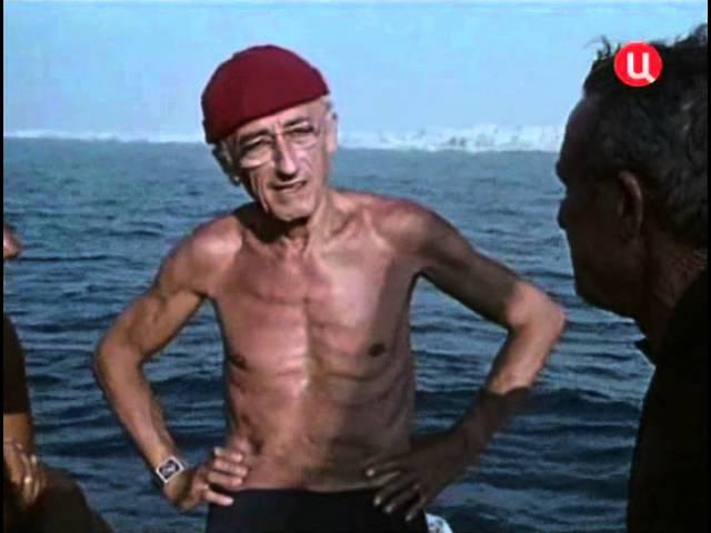 47 1980 Утраченные святыни моря Подводная одиссея команды Кусто