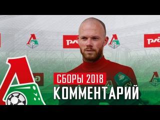 Виталий Денисов: Фарфан  человек