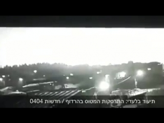 Breaking video israeli f-16 shot down by syrian air defenses