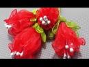 Kurdele oyaları büzmeli menekşe çiçeği yapılışı - Ribbon dowry, constricted violet flower making